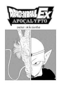 Dragon Ball Ex (1)
