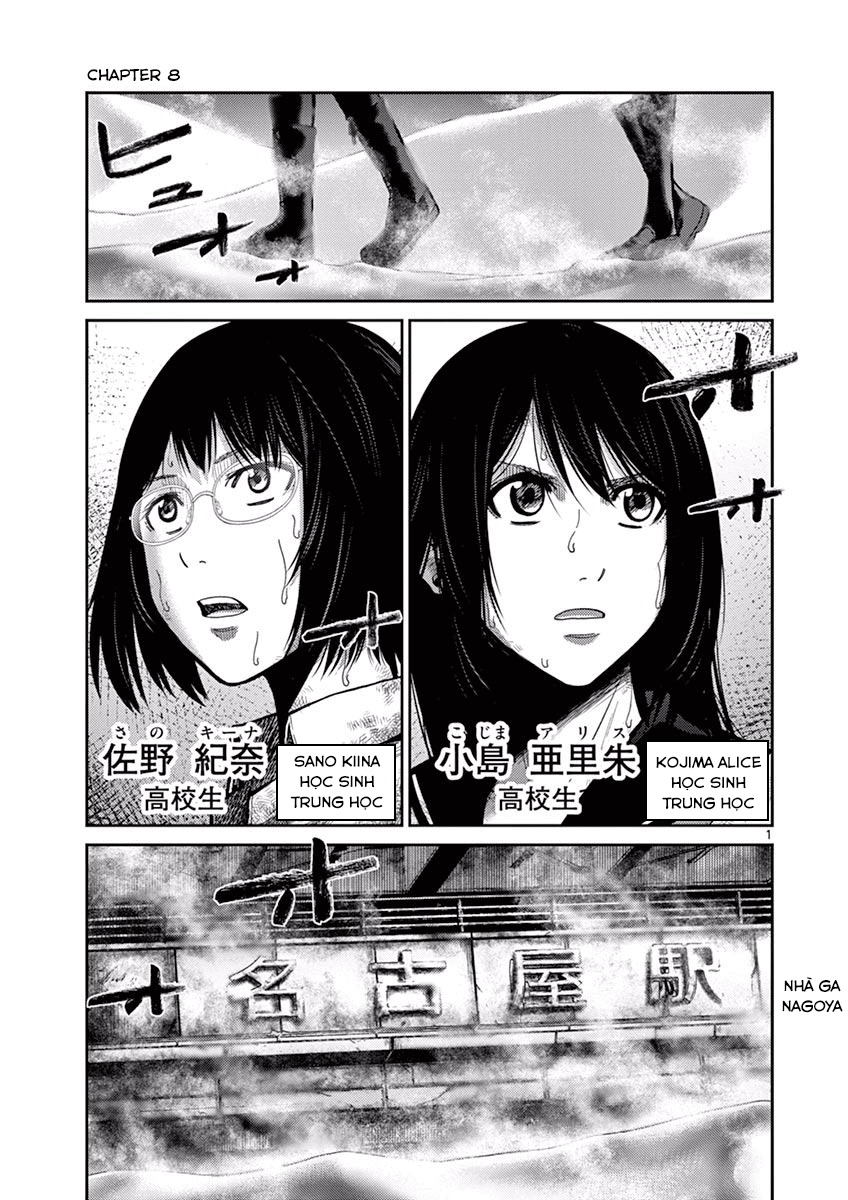 Imawa No Michi No Alice: Alice On Border Road Chap 8 Trang 6