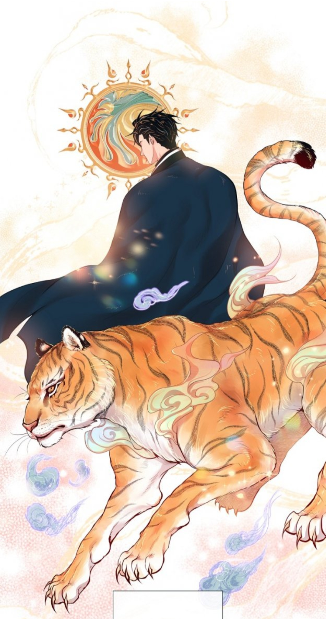 Biting The Tiger Chap 4 Trang 3