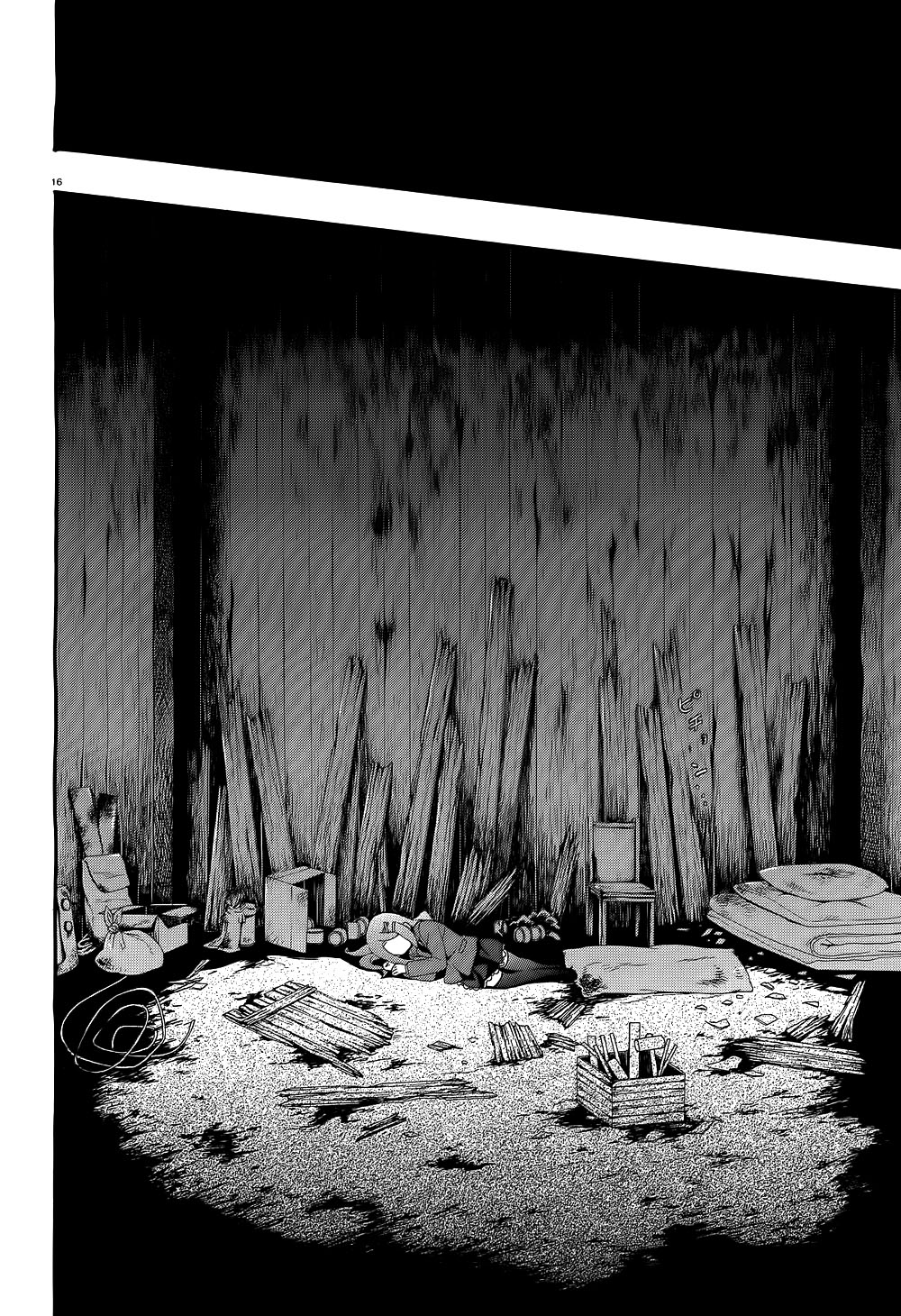 Corpse Party Book Of Shadows Chap 2 Trang 16
